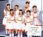 14th single : Kokuhaku no funsui hiroba