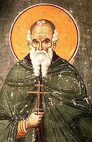Saint Athanase l'Athonite. Fondateur de la Lavra au mont Athos († v. 1004)