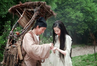 A Chinese Fairy Tale (HK et C film)