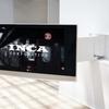 INCA tv écran orientable
