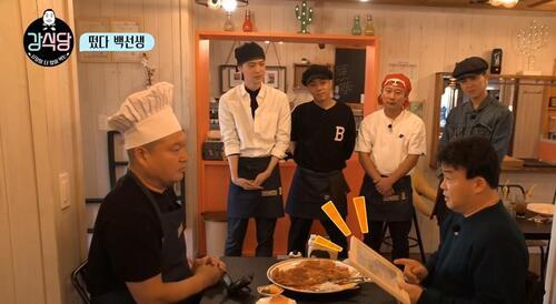 Sortie Kang's Kitchen épisode 3