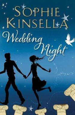 Sophie Kinsella, Wedding Night