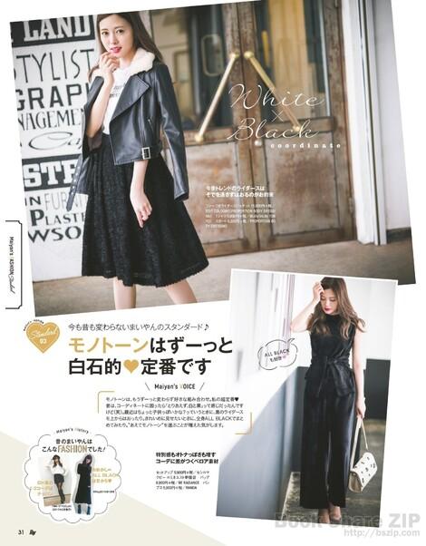 Magazine : ( [Ray] - 2017.11 )