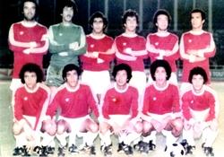 Coupe d'Algérie Dernier tour régional MCA-USMMC 2-0