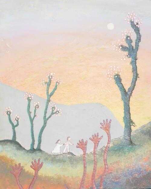 - Une zone désertique dans les onirikou -