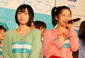 Forest For Rest ~Satoyama・Satoumi e ikou~SATOYAMA & SATOUMI with Yuuki no Tsubasa(Premier jour)