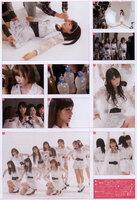 CD&DL Detta Morning Musume