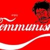communism422.jpg