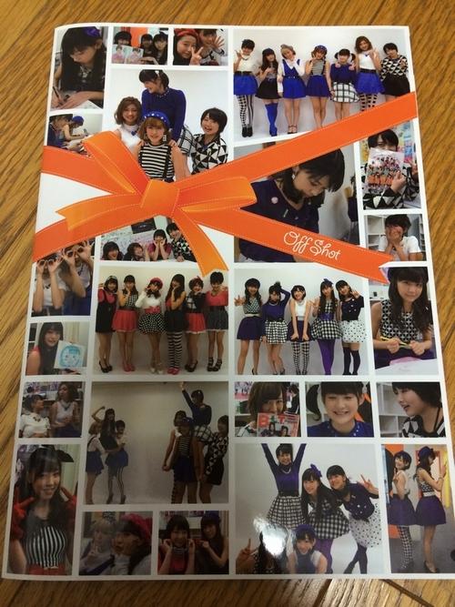Photobook: Hello! Project Maruwakari 2014 Winter