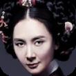 Reine Insoo