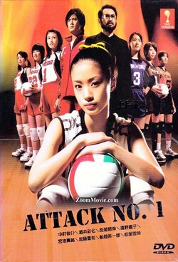 Attack N°1