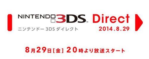 Un spécial Nintendo Direct 3DS demain au Japon !