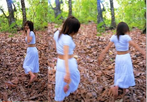 Photobooks : ( Sora Aoi : Photobook Blue )