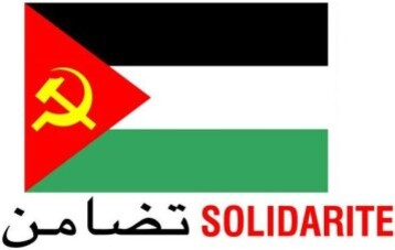 palestinecommuniste2