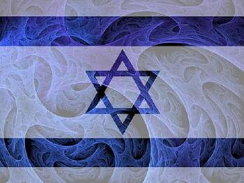 israelflag22.jpg