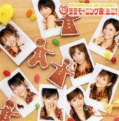 7.5 Fuyu Fuyu Morning Musume Mini!