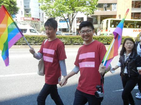 Comment l'homosexualité est-elle vue au Japon ?