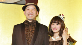 Ai Takahashi mariage Koji Abe wedding