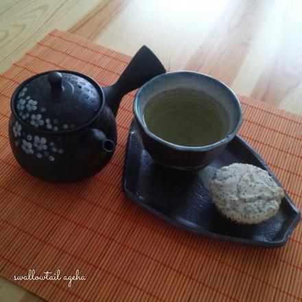 kyusu shiro ume et muffin citron pavot