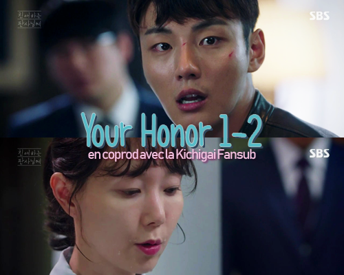 Your Honor 1-2