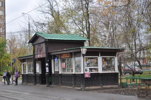 Timiriazevskaya
