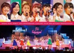 Cover du DVD/Blu-ray de la tournée d'automne