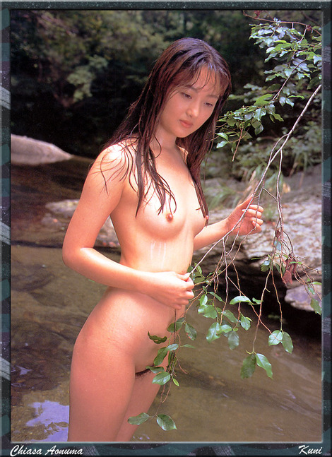 Model Collection : ( [KUNI Scan] - |vol.3| Chiasa Aonuma/青沼ちあさ )