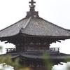 kôdai-ji