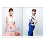 Abe Natsumi☃Special Time~Anata to Holy Night~