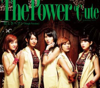 The Power / Kanashiki Heaven
