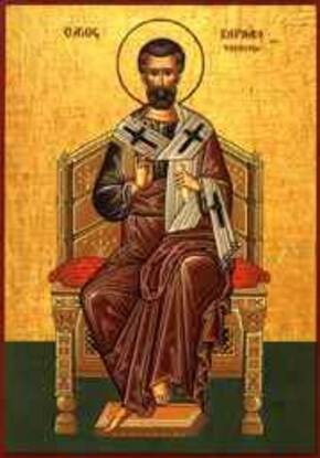 Saint Barnabé fêté le 11 juin