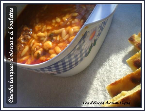 Chorba-langues-d-oiseau-aux-boulettes-de-viande-hachee--2-.JPG