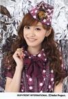 Ai Takahashi 高橋愛 Appare Kaiten Zushi! あっぱれ回転ずし! Muten Musume むてん娘。