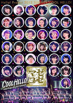 Hello!Project 2013 SUMMER COOL HELLO! ~Mazekoze!~