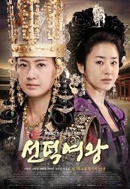 التسلسل الزمني للدّراما الكورية التاريخية