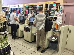 books self checkout market store
