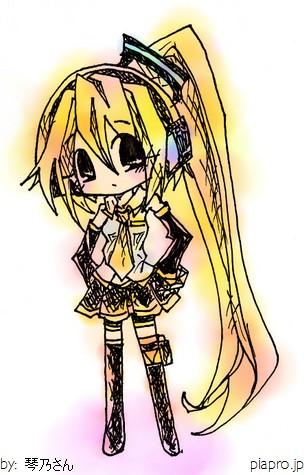 Akita Neru 5