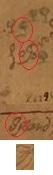 Les 9 de la carte dite d'OAK ISLAND du Musée d'Histoire Naturelle d'Halifax au Canada, J.W 1699. (Albert Fagioli)