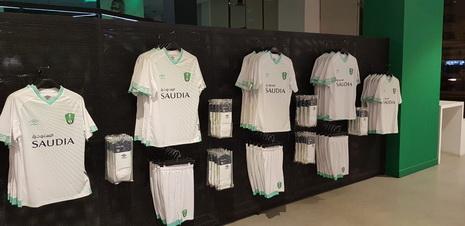 Maillot de foot Al-Ahli Saudi 2019 Domicile