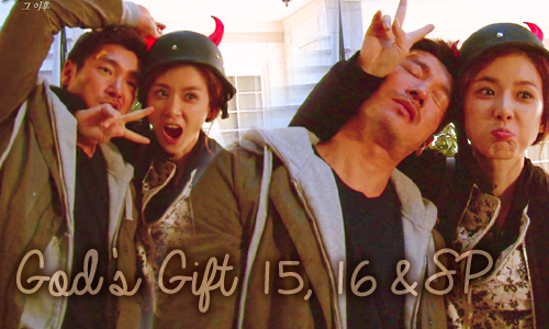 God's Gift 15, 16 & SP