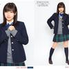 Set de 2 photos Masaki taille 2L Type B (500yen)