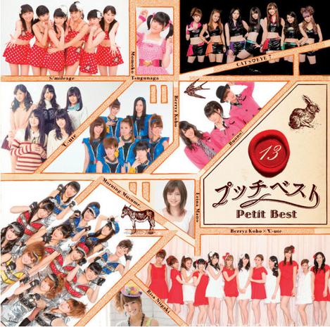 Petit Best 13 [05.12.2012]