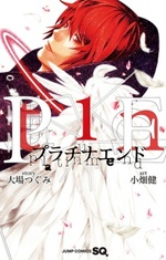 Platinum End - Avis