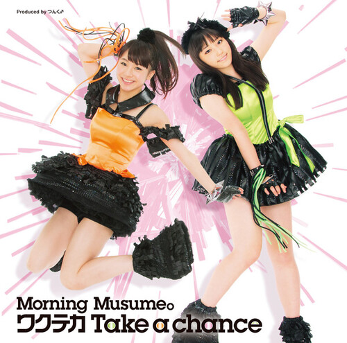Wakuteka Take a Chance édition limitée limited D Morning Musume