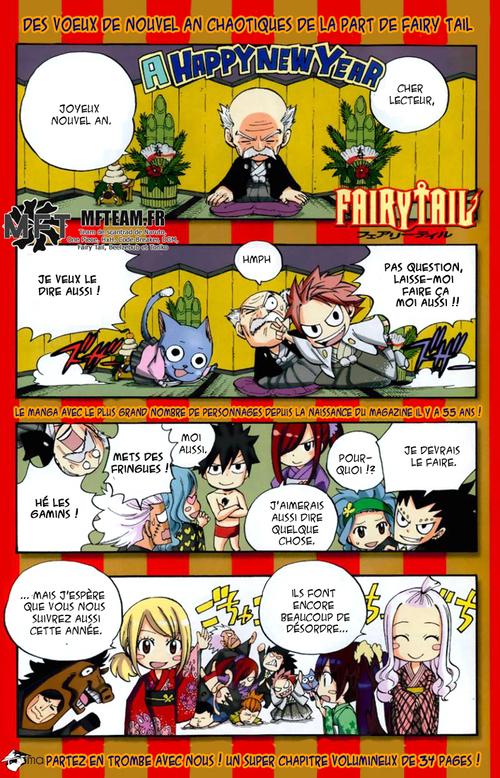 Bonne année 2014 avec Fairy Tail !!