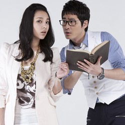 Park Si Yeon et Kang Ji Hwan dans Coffee House