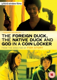 The foreign duck...