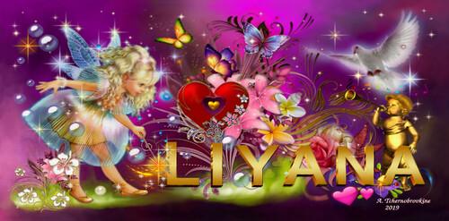 Liyana ma petite fille !