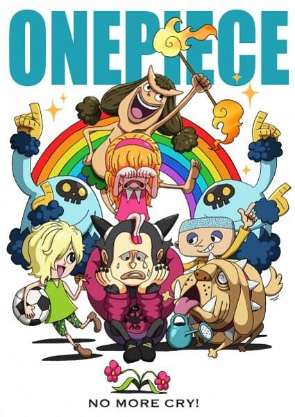 Personnages de One Piece jeunes