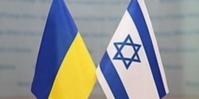 drapeau-ukraine-israel.jpg